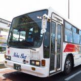【125番】自家用フロントマスク装備のいすゞキュービック 「那覇バス」