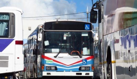 元【京浜急行バス】杉田営業所所属の〚Y3671?〛レビュー