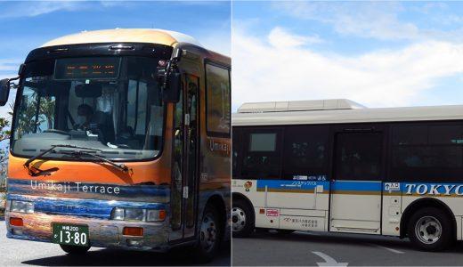 【中部観光サービス】東京バスに引き継ぎ・延長〚ウミカジライナー〛