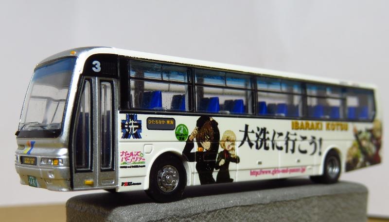 2002年式「KL-MS86MP」