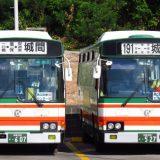 日野レインボー 南海バスグループ 京阪バス