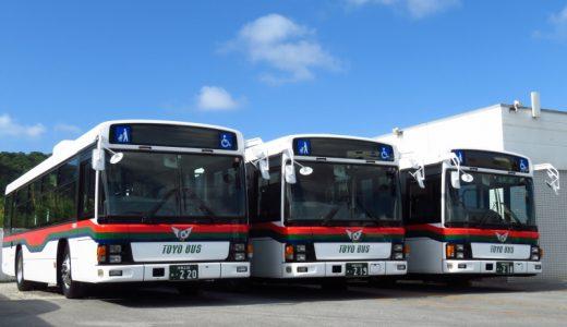 東陽バスがエルガを初購入! 【東武バス】川越2655・足立2681・2637