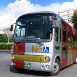 南城市の路線バス Nバス