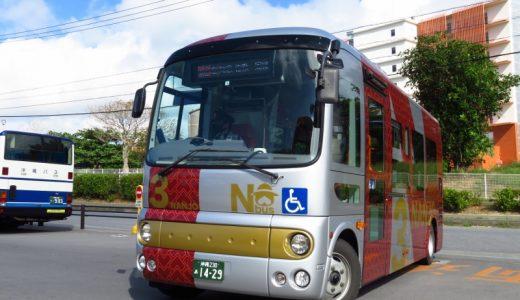 沖縄【南城市Nバス】をご紹介!元「ちばレインボー」も登場♪