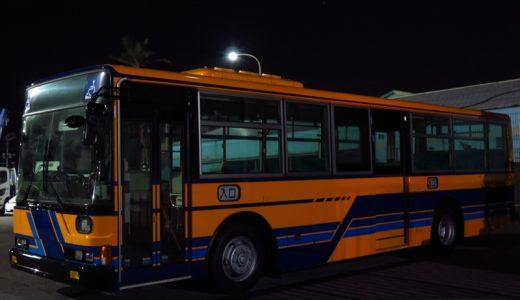 沖縄バスの新たな【教習車】をレビュー|リムジンバス 令和顔エース