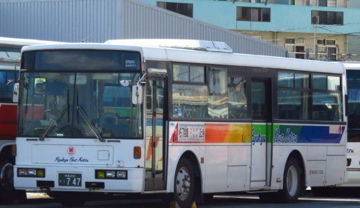 元 京浜急行バス【A8757】は今でも現役! 琉球バス交通 747
