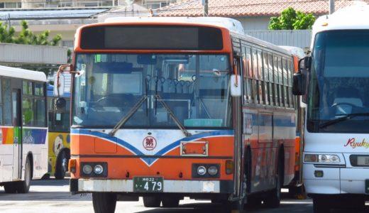 名護バスターミナルに元【アメリカ軍スクールバス】が4台も!? 琉球バス