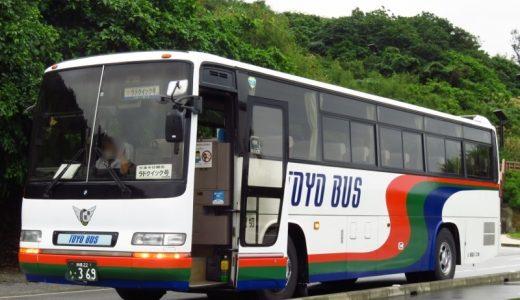 【ラドクイック号】ツアーバスで「DMMかりゆし水族館」に行こう