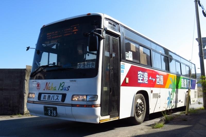 京王電鉄バス セレガ K69804 KC-RU3FSCB