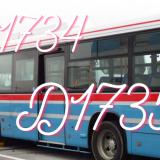 京浜急行バス 逗子 D1734 D1735 エルガ