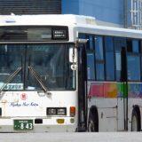 琉球バス交通 いすゞ ジャーニー 京浜急行バス C2834