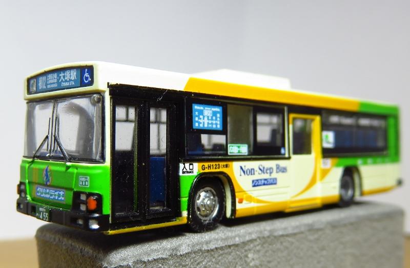 都営バス G-H123 KL-LV834L1 バスコレ G-H125