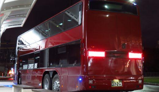 【ゆいレール】てだこ浦西駅に唯一乗り入れる「やんばる急行バス」|エアロキング