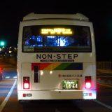 琉球バス 日野レインボーHR7