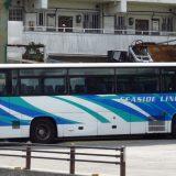 日野セレガR 6208