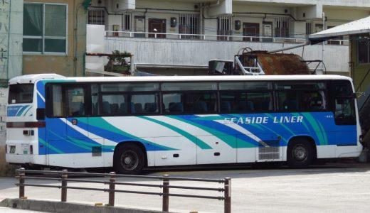 ちばフラワーバスのシーサイドカラーが施された【6208】が沖縄にやって来た!|東陽バス