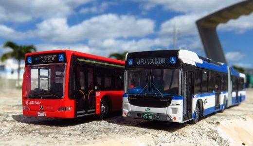 【バスコレ初】の国産ハイブリッド連節バスをご紹介|シターロGと比較! JRバス関東