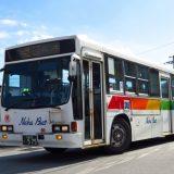 那覇バス 575 M1449