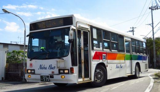 【那覇バス】に1台だけのワンロマ仕様のキュービック!|元 京浜急行バス