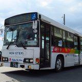 琉球バス 道の駅いとまん 189番