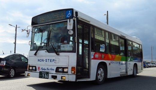 【最強の路線バス】いとまんの名産物を食べたくなった時に便利な「189番」 琉球バス