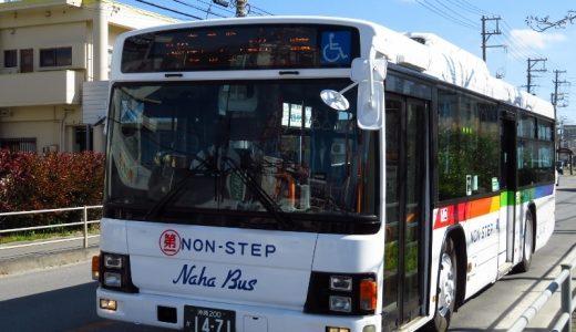 【沖縄200か14-71】デビューしたばかりの「那覇バス」エルガ!