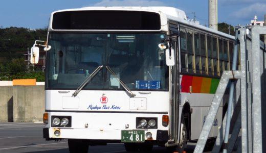 今も健在!レインボーカラーが施された元【アメリカ軍スクールバス】|琉球バス
