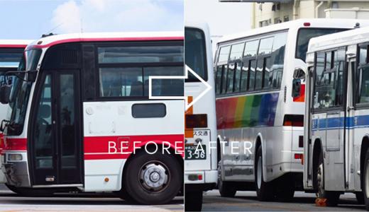 元 KEIKYU LIMOUSINE だったニューエアロが【琉球バス】に移籍!|PJ-MS86JP