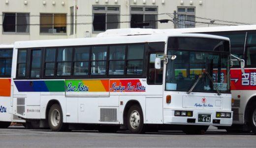 今年で25年目を迎える元東急バスの「富士重8E」(SI1523)|琉球バス