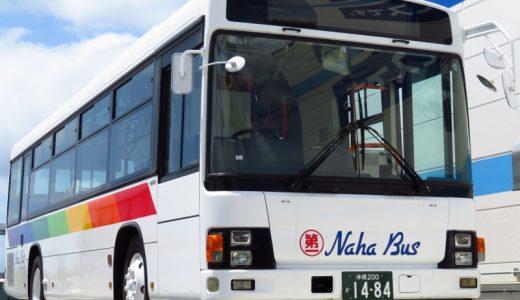 京急の「Y3744」が琉球バスに移籍しました!|ワンステエルガも増殖中