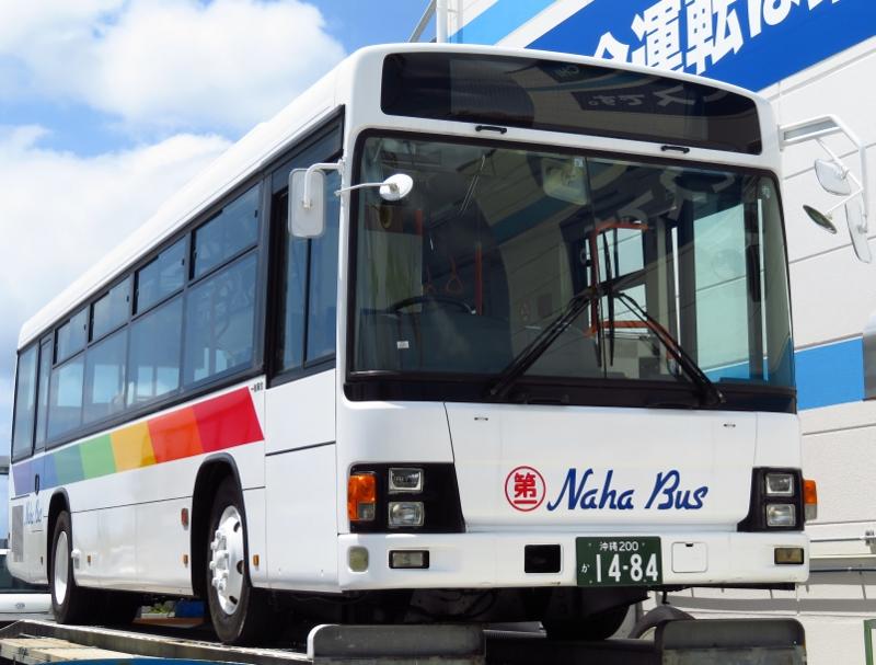沖縄200か1484 1488 1485
