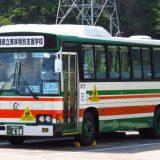 191番専属車だった東陽バスの【608号車】がスクールバスに変更!|元南海バス