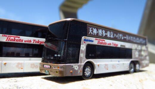 【オープンパッケージ編】エアロキングも単品購入可能に!|キング・オブ・夜行バス