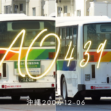 KL-HU2PREA