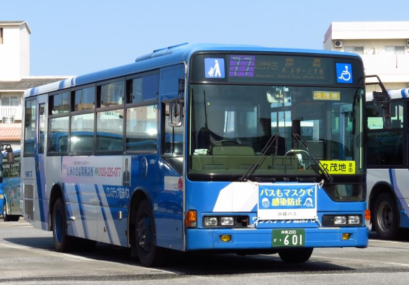 三菱路線バス