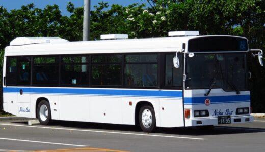 【臨港バス】新たに!沖縄200か〈1493・1494・1495〉が誕生|Naha Bus