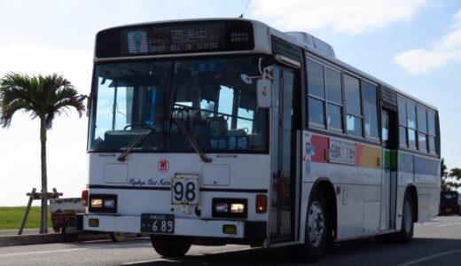 マニアに大人気の元赤バス【689号車】が廃車に|琉球バス