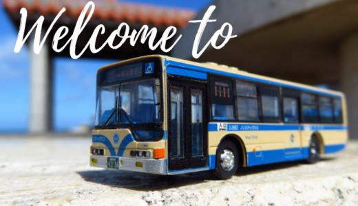 沖縄に【横浜市営バス】のいすゞエルガが上陸!|4-1612号車