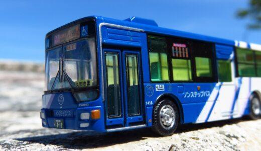 【沖縄バス】EDSS搭載の最新鋭〈2PG-MP38FK〉が念願の製品化!|バスコレ