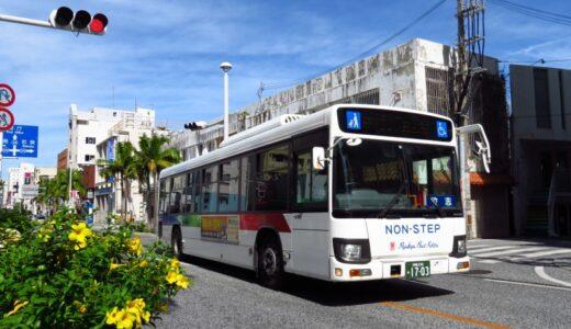 【那覇市】国際通りにノンステップバス大集合!|一蘭が初出店・・・