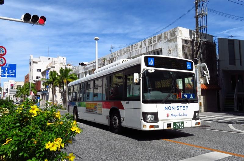 沖縄KV290