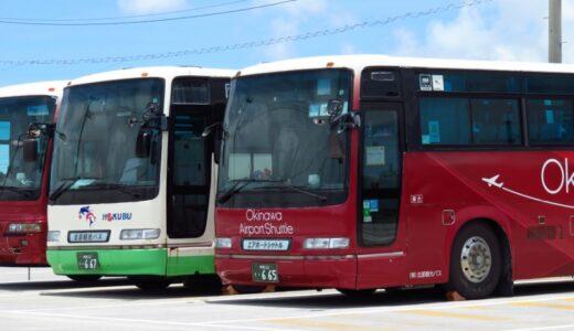 絶滅危惧種!?の初代セレガなどに【Okinawa Airport Shuttle】なら乗れちゃう
