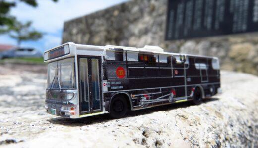 トミーテックの力あって完成した【SLフルラッピングバス】|バスコレ