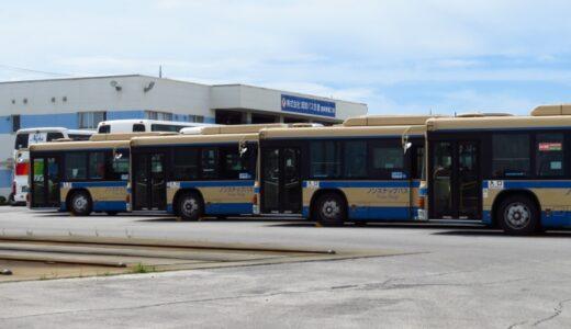 【横浜市営バス】2005年式のブルーリボンⅡが大量に増えた!|東武バスウエストも