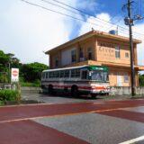 沖縄県排ガス問題