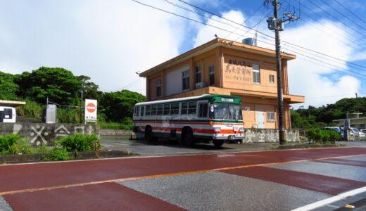 KC-排ガス規制の路線バスが1台もない【東陽バス】|意外に知られていない事実