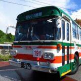 1978年式東陽バス
