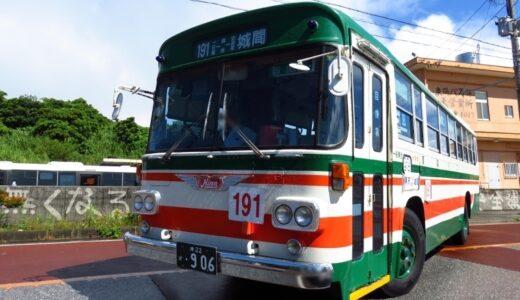 【東陽バス】日祝プランの191番『全11便』の車両構成を一日中検証!