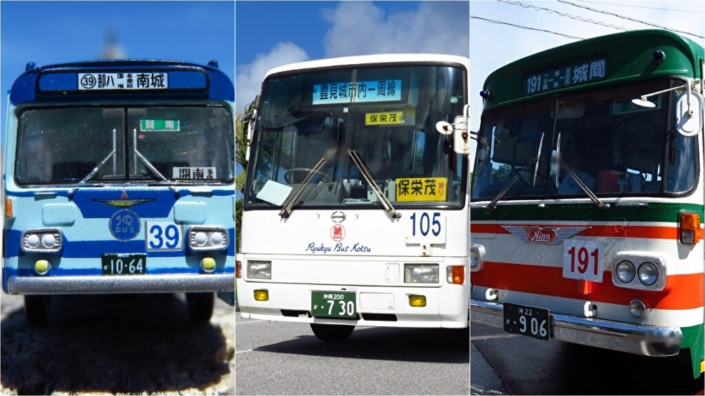 沖縄7月30日バス