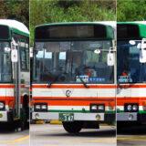 屋富祖バス乗る